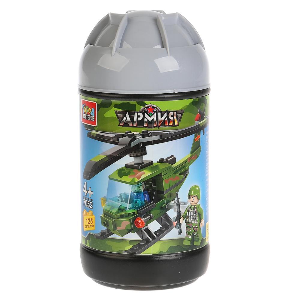 Купить Конструктор из серии армия: вертолет, 125 деталей, в банке, Город мастеров