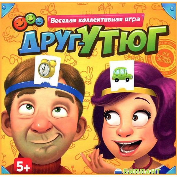 Игра настольная Друг-Утюг - Игры для компаний, артикул: 157865