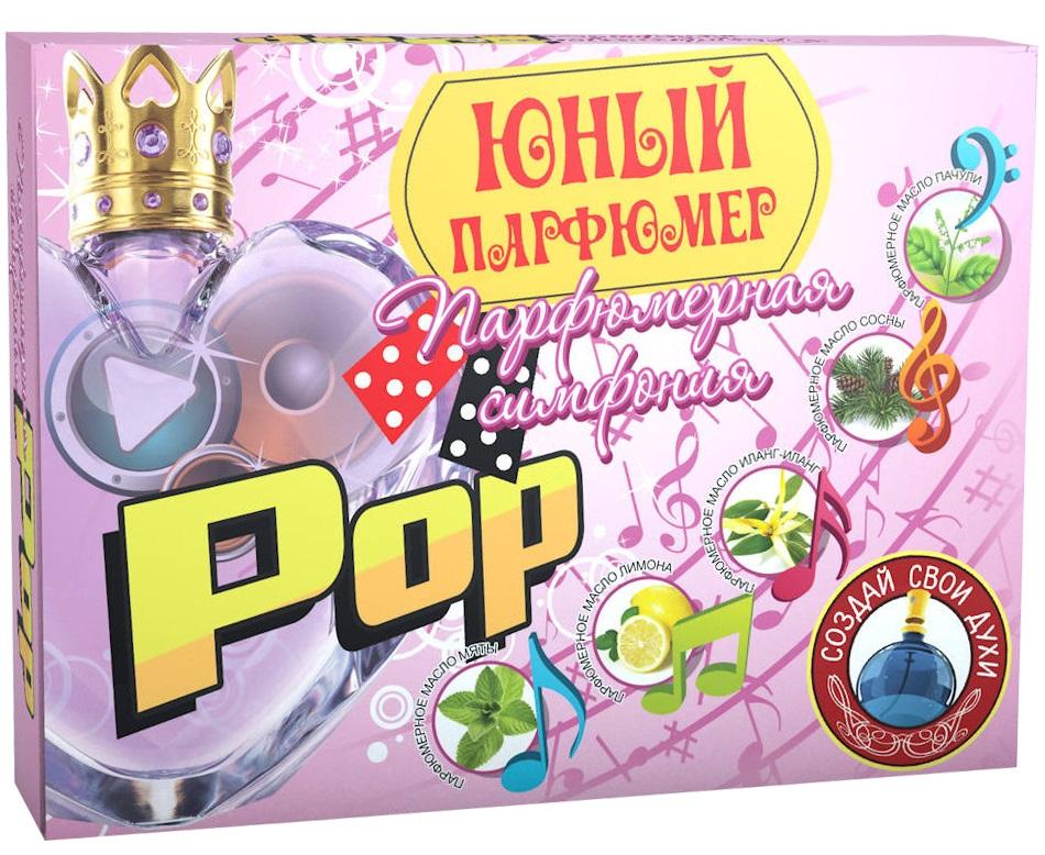 Набор «Юный Парфюмер» - Парфюмерная симфония ПопЮный парфюмер<br>Набор «Юный Парфюмер» - Парфюмерная симфония Поп<br>