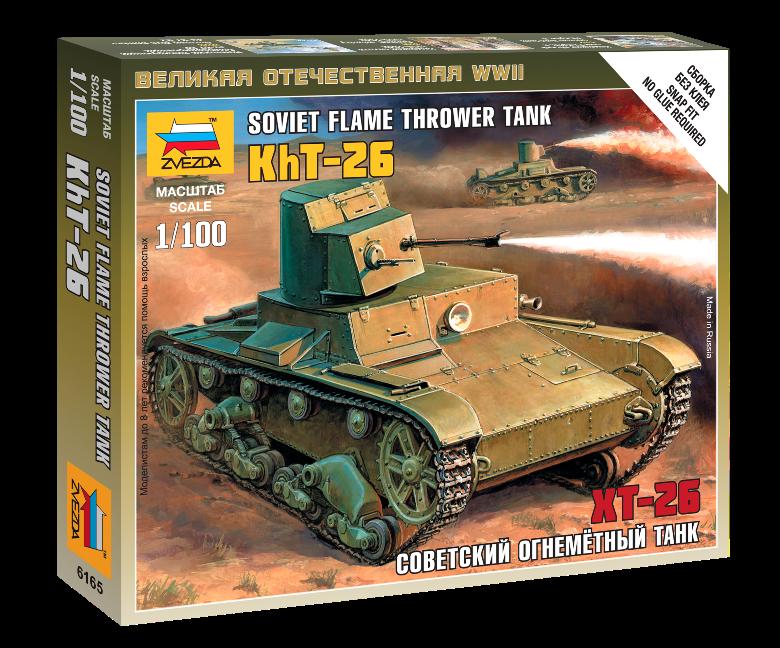 Модель сборная - Советский огнеметный танк Т-26Модели танков для склеивания<br>Модель сборная - Советский огнеметный танк Т-26<br>