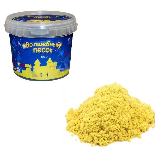Волшебный песок – Желтый, 0,5 кгКинетический песок<br>Волшебный песок – Желтый, 0,5 кг<br>
