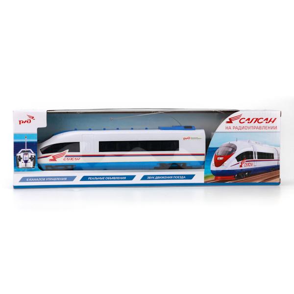 Радиоуправляемая игрушка «Сапсан» со звукомДетская железная дорога<br>Радиоуправляемая игрушка «Сапсан» со звуком<br>