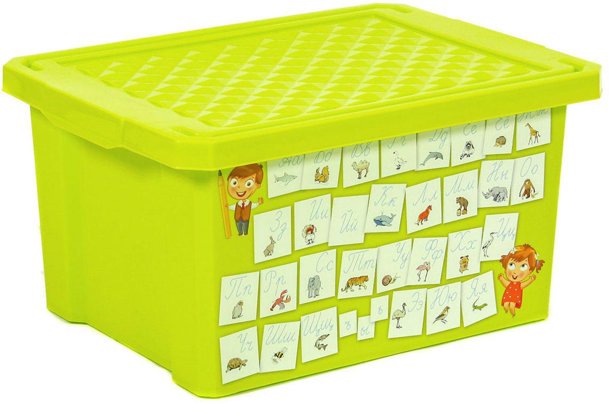 Ящик для игрушек X-Box Обучайка - Азбука, салатовыйКорзины для игрушек<br>Ящик для игрушек X-Box Обучайка - Азбука, салатовый<br>