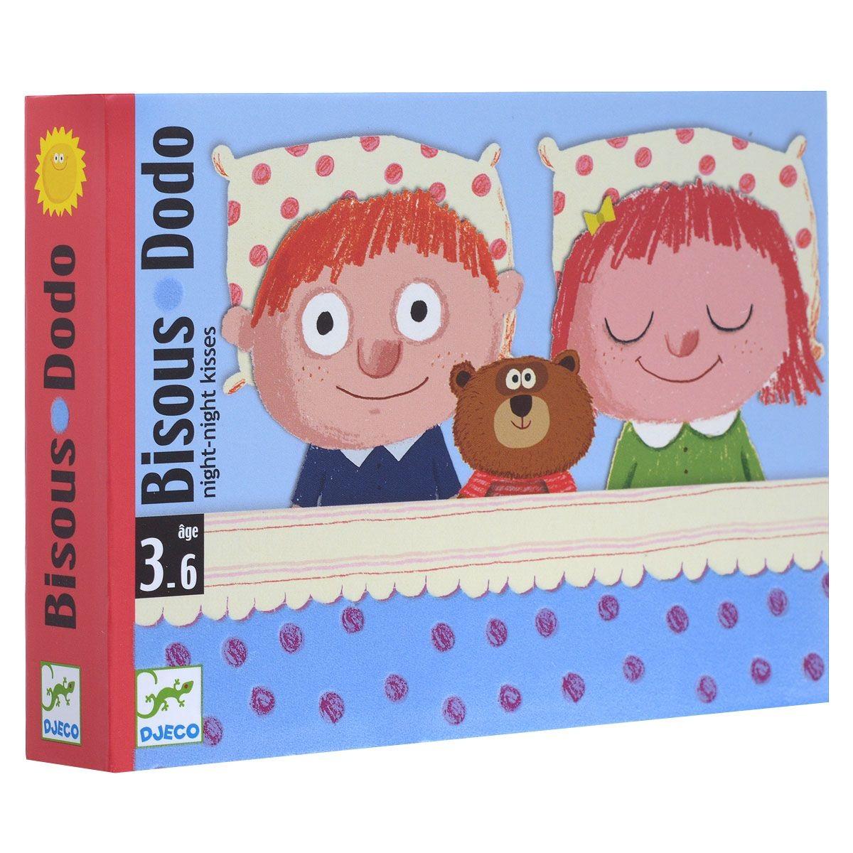 Детская настольная карточная игра - ДодоДля самых маленьких<br>Детская настольная карточная игра - Додо<br>