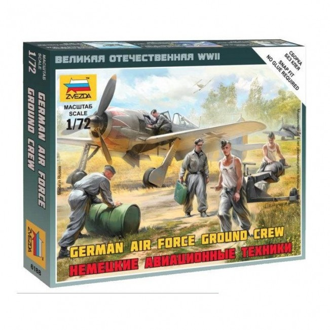 Модель сборная - Немецкие авиатехникиФигурки<br>Модель сборная - Немецкие авиатехники<br>