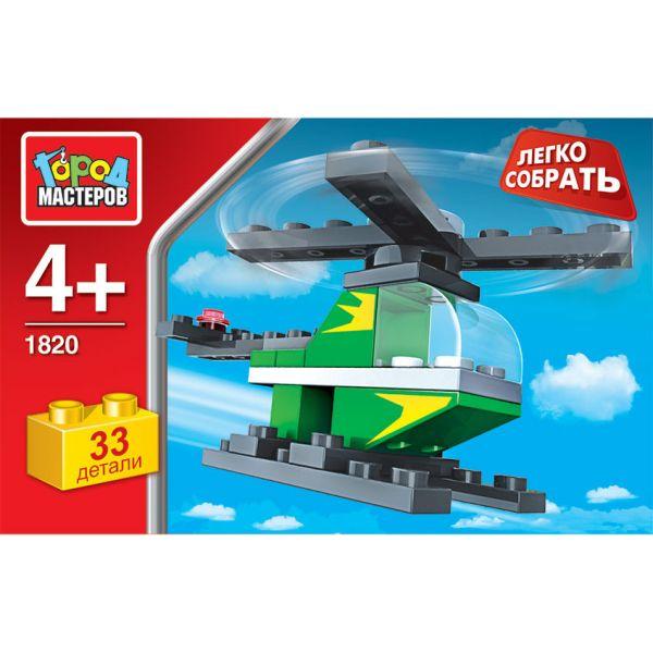 Конструктор Вертолёт из серии Легко собрать, 33 деталиГород мастеров<br>Конструктор Вертолёт из серии Легко собрать, 33 детали<br>