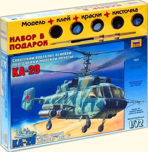 Набор подарочный - Модель для склеивания - Вертолет Ка-29Модели вертолетов для склеивания<br><br>