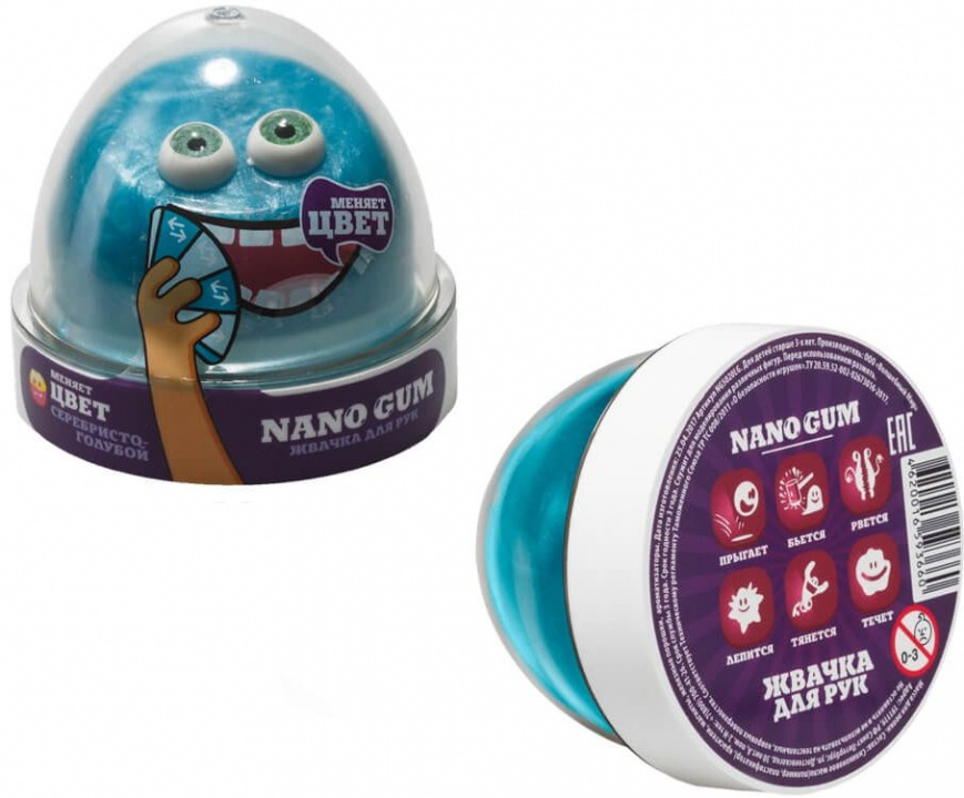 Жвачка для рук Nano Gum, серебристо-голубая, 50 г