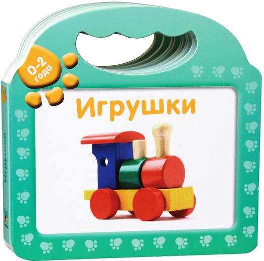 Купить Книга из серии «Первые слова» - Игрушки, Махаон