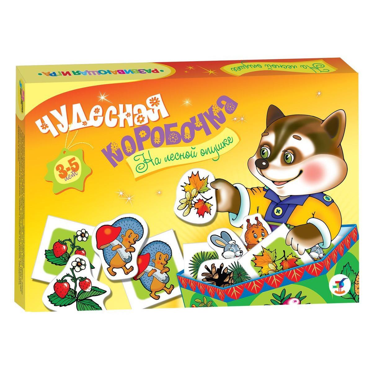 Игра настольная - Чудесная коробочка. На лесной опушкеДля самых маленьких<br>Игра настольная - Чудесная коробочка. На лесной опушке<br>