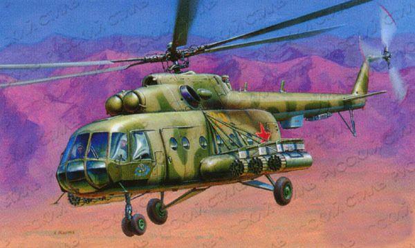 Набор подарочный. Модель для склеивания -Вертолет Ми-17Модели вертолетов для склеивания<br><br>