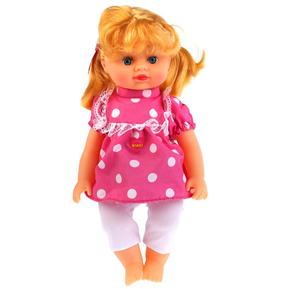 Интерактивная кукла в рюкзаке