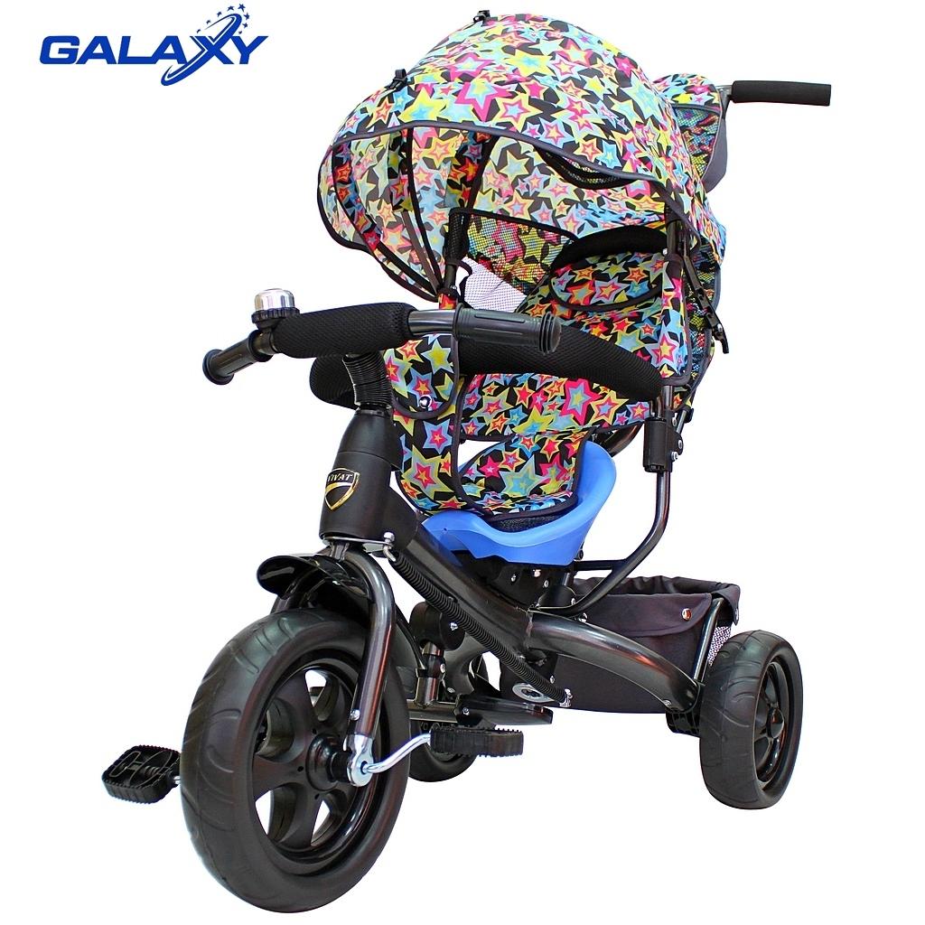 Купить 3-х колесный велосипед Galaxy - Лучик Vivat, звезды
