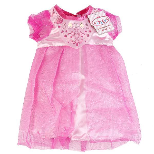 Комплект одежды для куклы Карапуз – Платье, 40-42 см, розовоеОдежда для кукол<br>Комплект одежды для куклы Карапуз – Платье, 40-42 см, розовое<br>