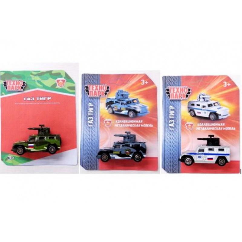 Металлическая машина - ГАЗ Тигр, 7,5 смВоенная техника<br>Металлическая машина - ГАЗ Тигр, 7,5 см<br>