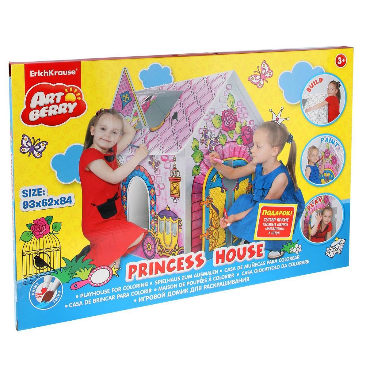 Купить Домик игровой для раскрашивания - Дом Принцессы/Princess house, Erich Krause