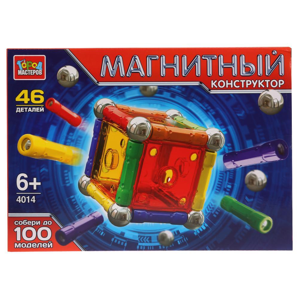 Купить Конструктор магнитный - Палочки и шарики, 46 деталей, Город мастеров