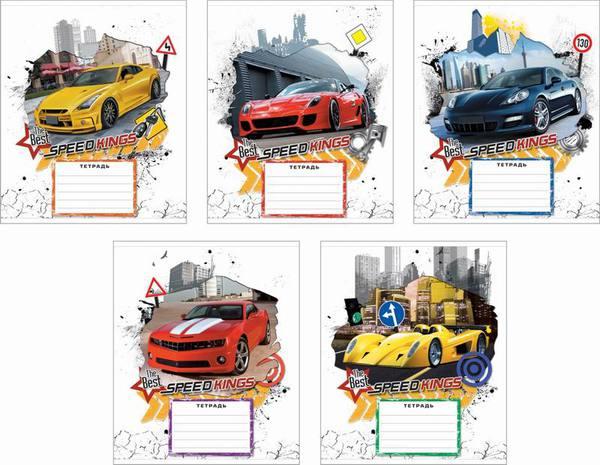 Купить Тетрадь ученическая в клетку - Speed kings, 12 листов, Полиграфика