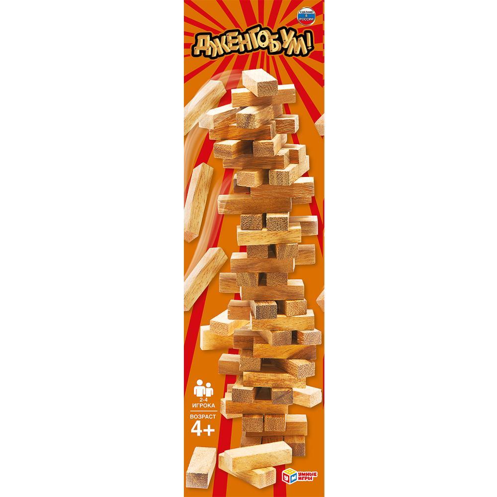 картинка Настольная игра – Дженгобум, с деревянными брусками от магазина Bebikam.ru