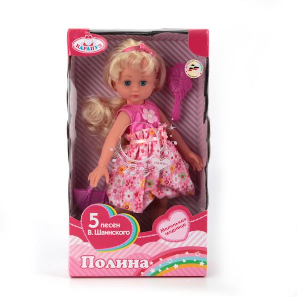 Кукла Карапуз 33 см, озвученнаяКуклы Карапуз<br>Кукла Карапуз 33 см, озвученная<br>