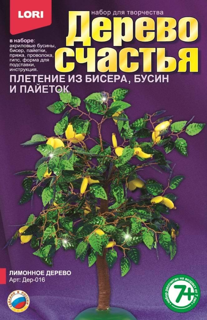 Набор для плетения из бисера, бусин и пайеток - Дерево счастья Лимонное деревоАппликация, пайетки<br>Набор для плетения из бисера, бусин и пайеток - Дерево счастья Лимонное дерево<br>
