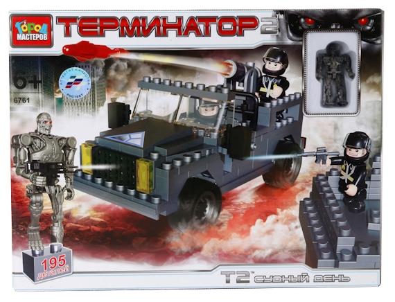 Конструктор «Терминатор» - стреляющий джип, с фигуркой, 150 деталейГород мастеров<br>Конструктор «Терминатор» - стреляющий джип, с фигуркой, 150 деталей<br>