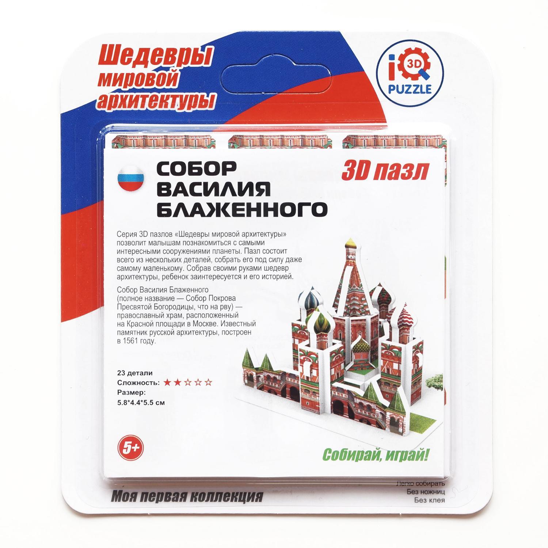 картинка 3D-пазл Шедевры мировой архитектуры – Собор Василия Блаженного от магазина Bebikam.ru