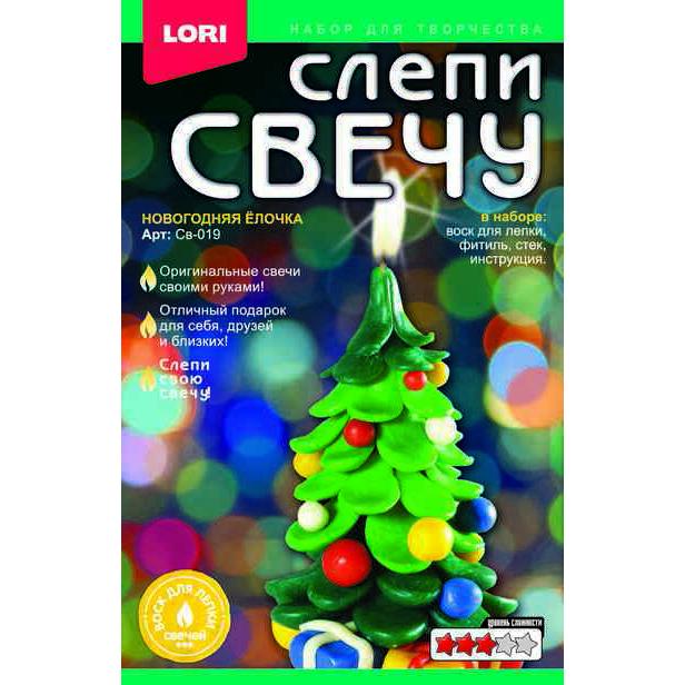 Набор для творчества - Слепи свечу - Новогодняя ёлочка, ЛОРИ  - купить со скидкой