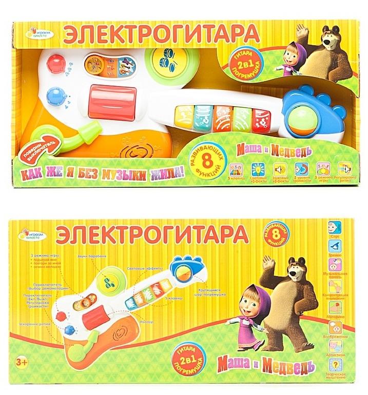 Электрогитара «Маша и медведь»Гитары<br>Электрогитара «Маша и медведь»<br>