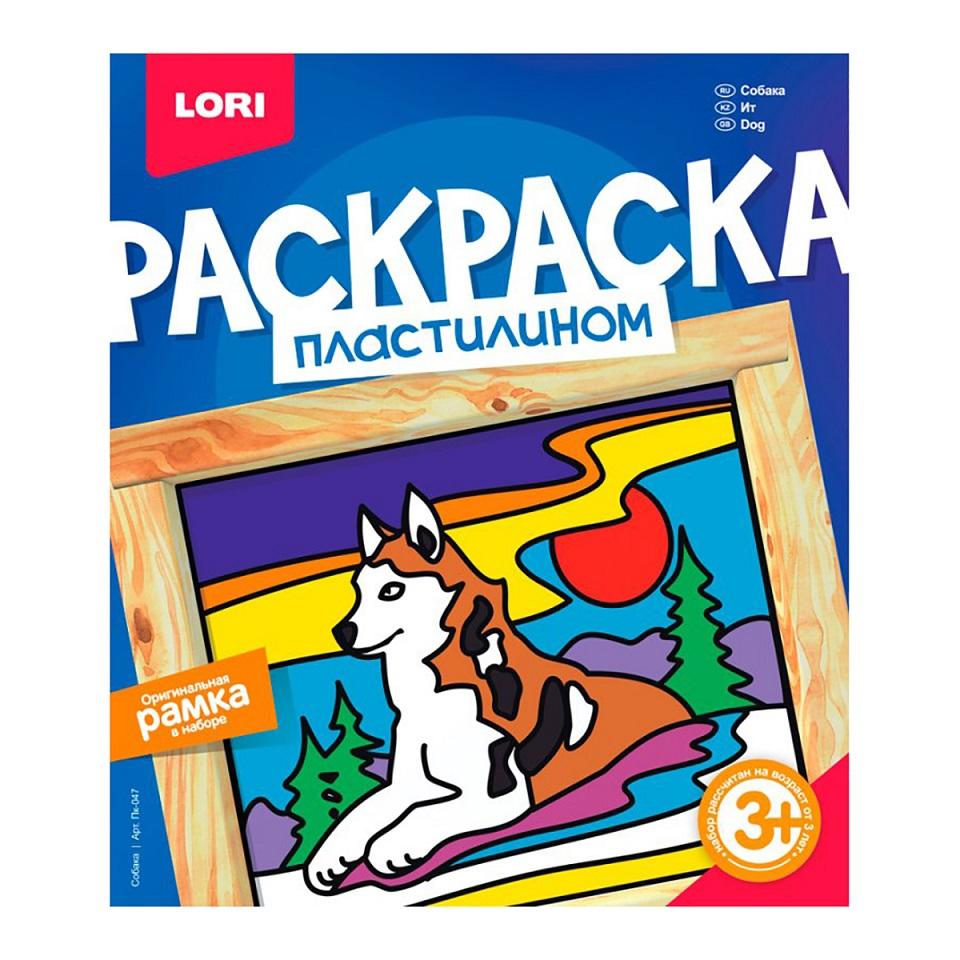 Раскраска пластилином – Собака, с рамкойНаборы для лепки<br>Раскраска пластилином – Собака, с рамкой<br>