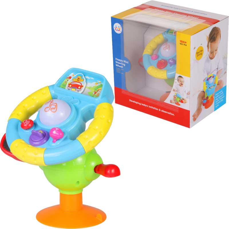 Игрушка - Руль музыкальный большойИнтерактив для малышей<br>Игрушка - Руль музыкальный большой<br>