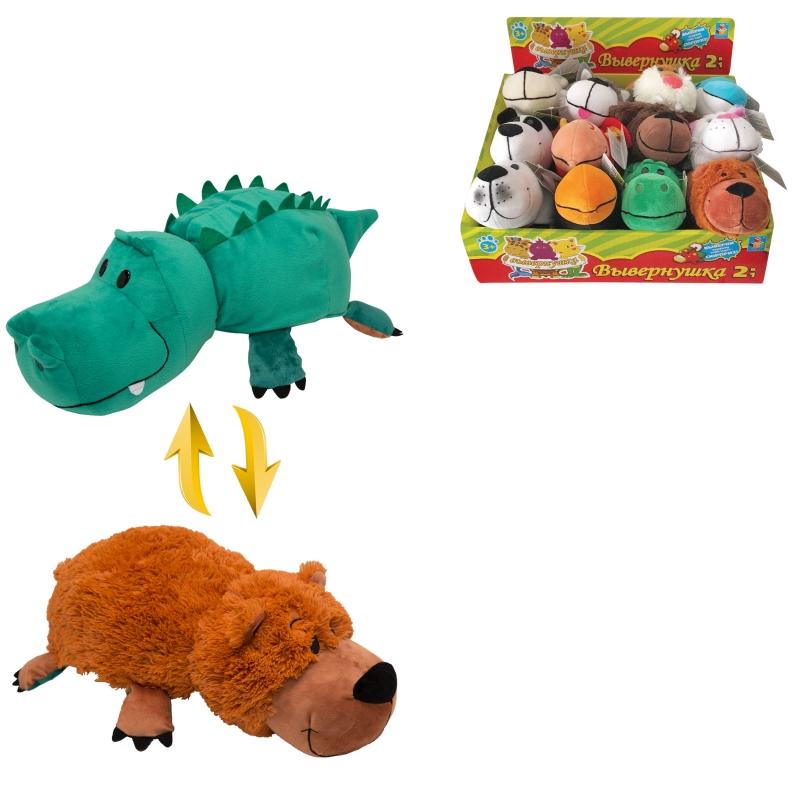 Купить Плюшевая игрушка Вывернушка 2 в 1 - Аллигатор-Медвежонок, 20 см, 1TOY