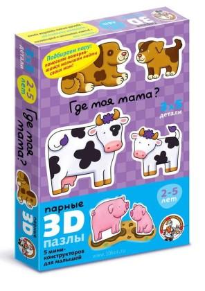 Парные пазлы 3D - Где моя мама?Пазлы для малышей<br>Парные пазлы 3D - Где моя мама?<br>