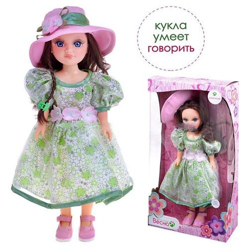 Кукла Анастасия Весна со звуковым эффектомРусские куклы фабрики Весна<br>Кукла Анастасия Весна со звуковым эффектом<br>