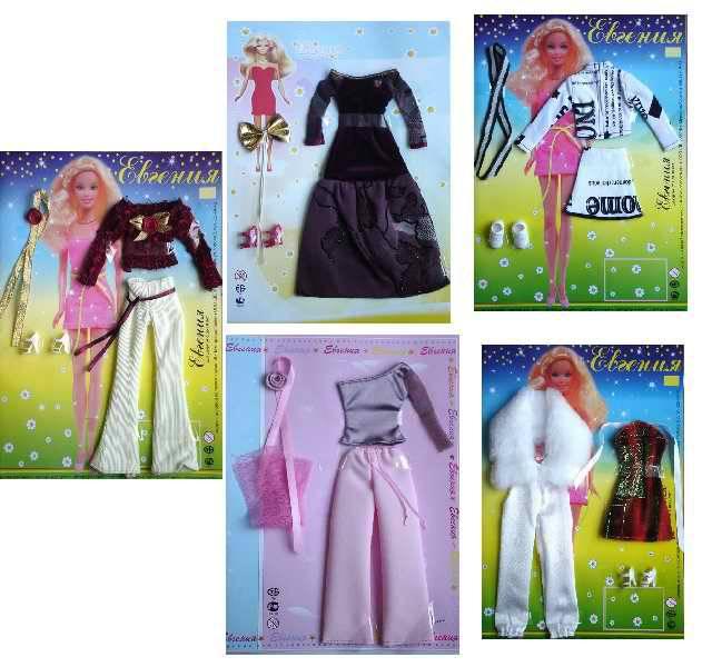Одежда для кукол БарбиОдежда для кукол<br>Одежда для кукол Барби<br>
