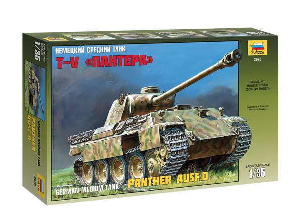 Купить Набор подарочный-сборка танк Пантера , Звезда