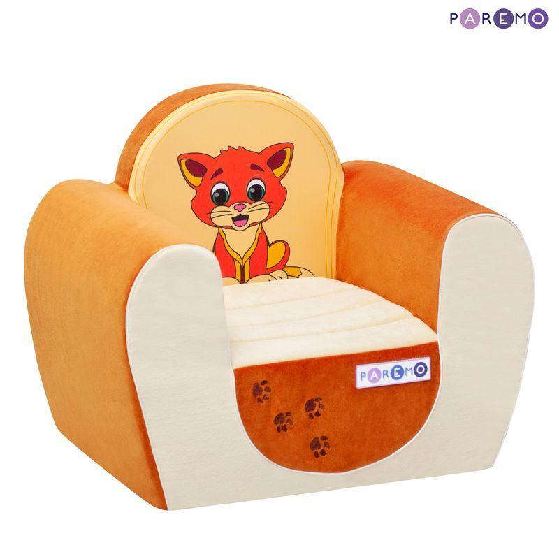 Детское кресло Котенок, бежево-оранжевоеДетские кровати и мягкая мебель<br>Детское кресло Котенок, бежево-оранжевое<br>