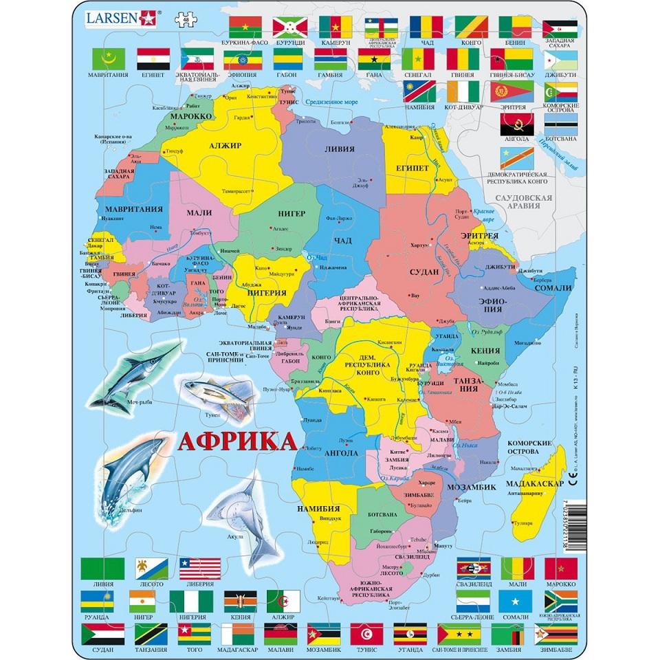 Купить Пазл - карта Африка, 70 деталей, Larsen