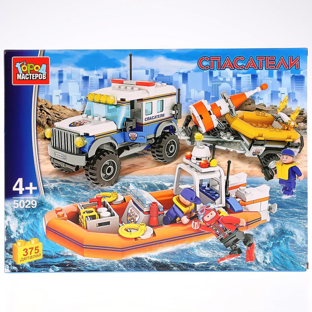Купить Конструктор – Спасательный джип с лодкой и фигурками, 375 деталей, Город мастеров