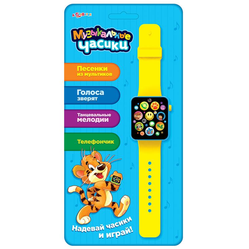 Интерактивная игрушка - Часики музыкальныеДетские часы<br>Интерактивная игрушка - Часики музыкальные<br>