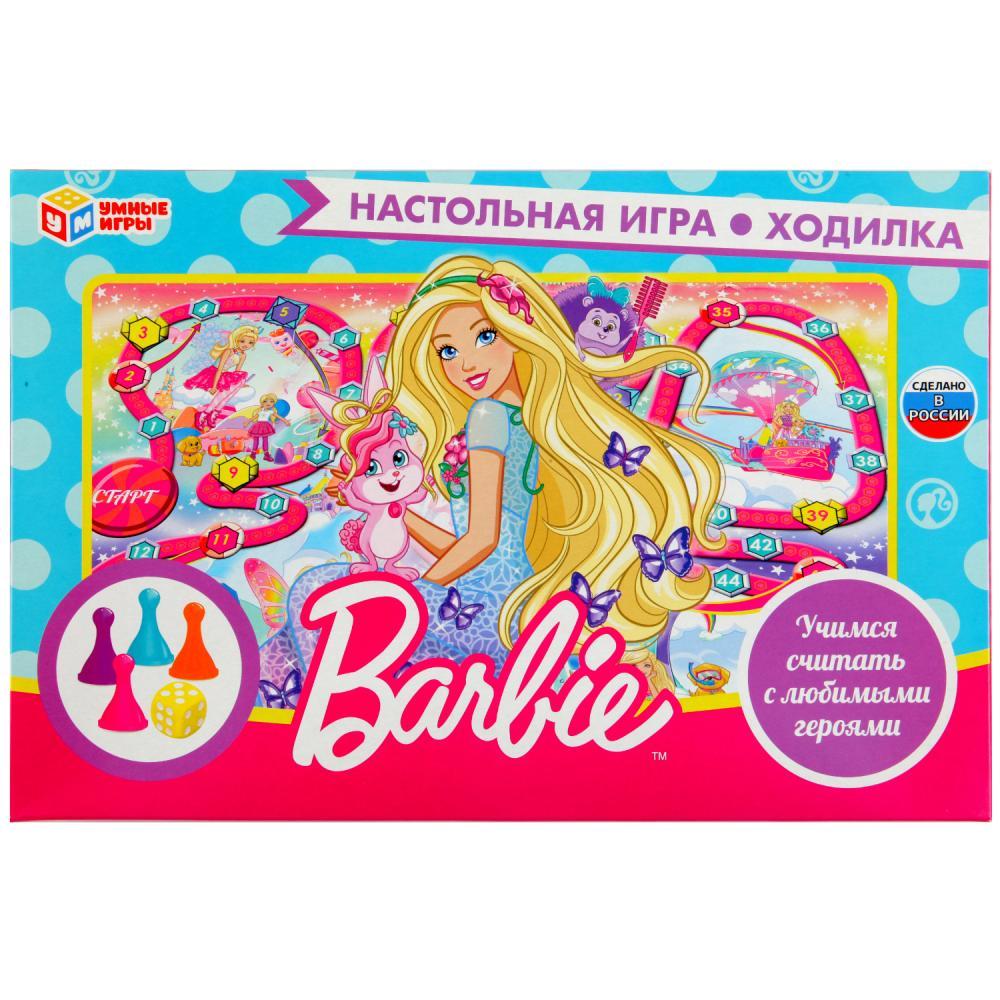 Купить со скидкой Настольная мини игра-ходилка - Барби