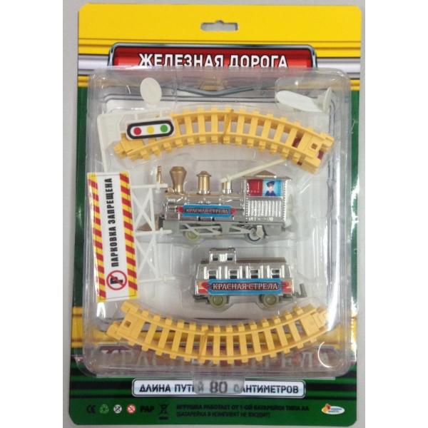 Железная дорога - Красная Стрела, на батарейкахДетская железная дорога<br>Железная дорога - Красная Стрела, на батарейках<br>
