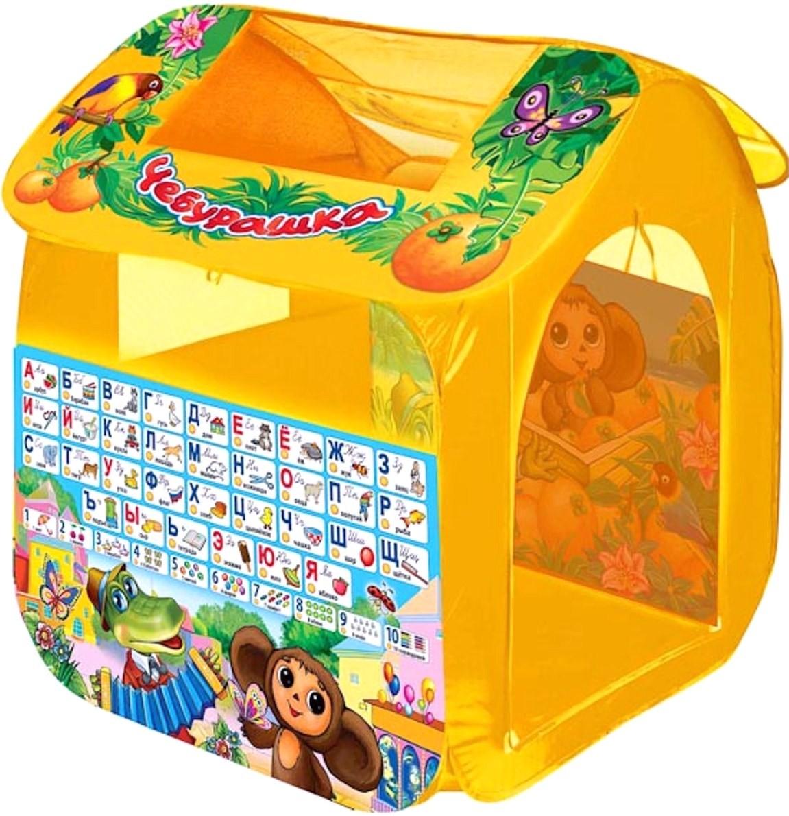 Детская игровая палатка Чебурашка» с азбукой в сумкеИгрушки Союзмультфильм<br>Детская игровая палатка Чебурашка» с азбукой в сумке<br>