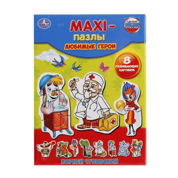 Макси-пазл Любимые герои. К. Чуковский, 8 развивающих картинокПазлы для малышей<br>Макси-пазл Любимые герои. К. Чуковский, 8 развивающих картинок<br>