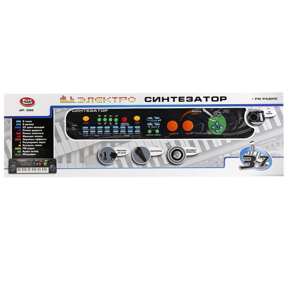 Купить Синтезатор 220v/на батарейках с микрофоном, радио и usb, 37 клавиш, Play Smart