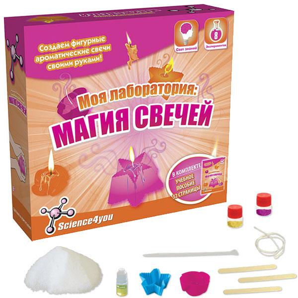 Science4you Набор опытов - Моя лаборатория: магия свечейЮный химик<br>Science4you Набор опытов - Моя лаборатория: магия свечей<br>
