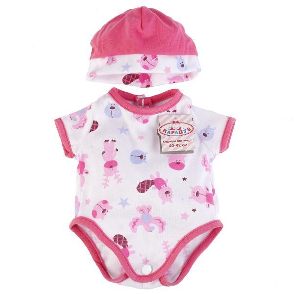 Комплект одежды для куклы ростом 40-42 см., в пакетеОдежда для кукол<br>Комплект одежды для куклы ростом 40-42 см., в пакете<br>