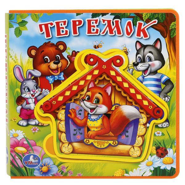 Книжка EVA с пазлами в блоке - Теремок фото