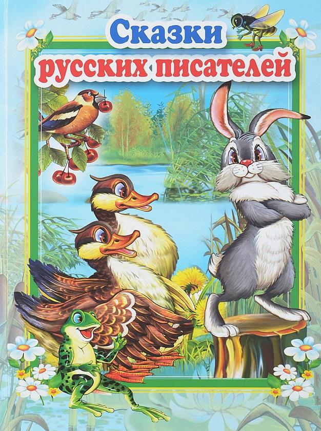 Купить Книга из серии Сказки русских писателей - Стихи и сказки для малышей, Мозайка