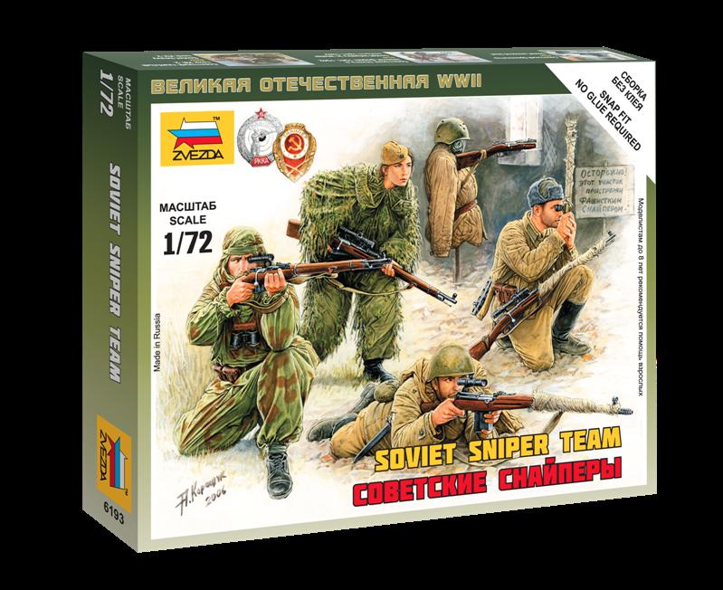 Модель сборная - Советские снайперыФигурки<br>Модель сборная - Советские снайперы<br>